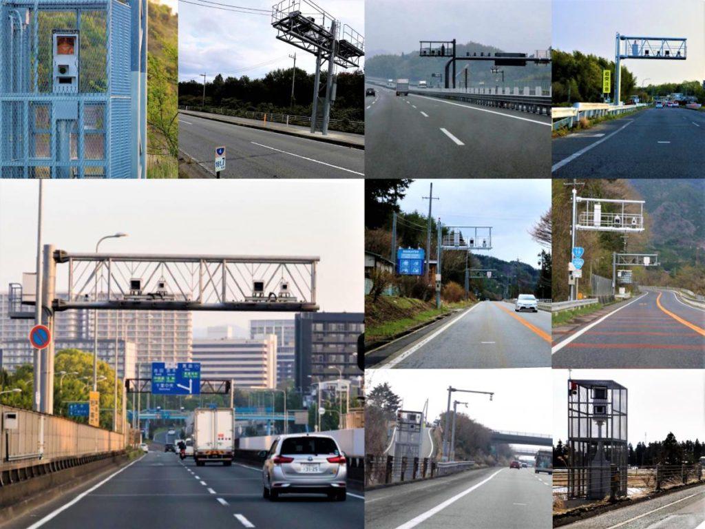 日本全国固定式オービス(自動速度取締機)ポイント完全GUIDE | HOOD RIDEZ